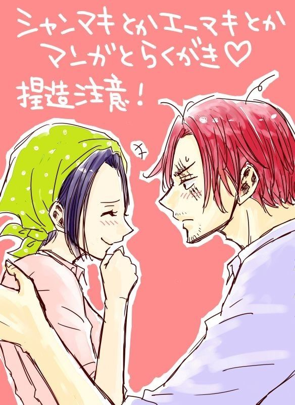 Makino and shanks #one piece