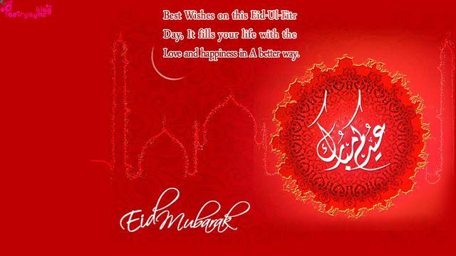 Fantastic Rajab Eid Al-Fitr Greeting - 80e73545b43e7c0cd5cbd1682a934bd9  Best Photo Reference_84968 .jpg