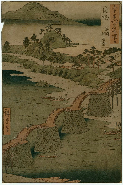 Utagawa Hiroshige Title:Suô Province: Iwakuni, Kintai Bridge (Suô, Iwakuni, Kintaikyô), from the series Famous Places in the Sixty-odd Provinces [of Japan] ([Dai Nihon] Rokujûyoshû meisho zue)   Date:1856