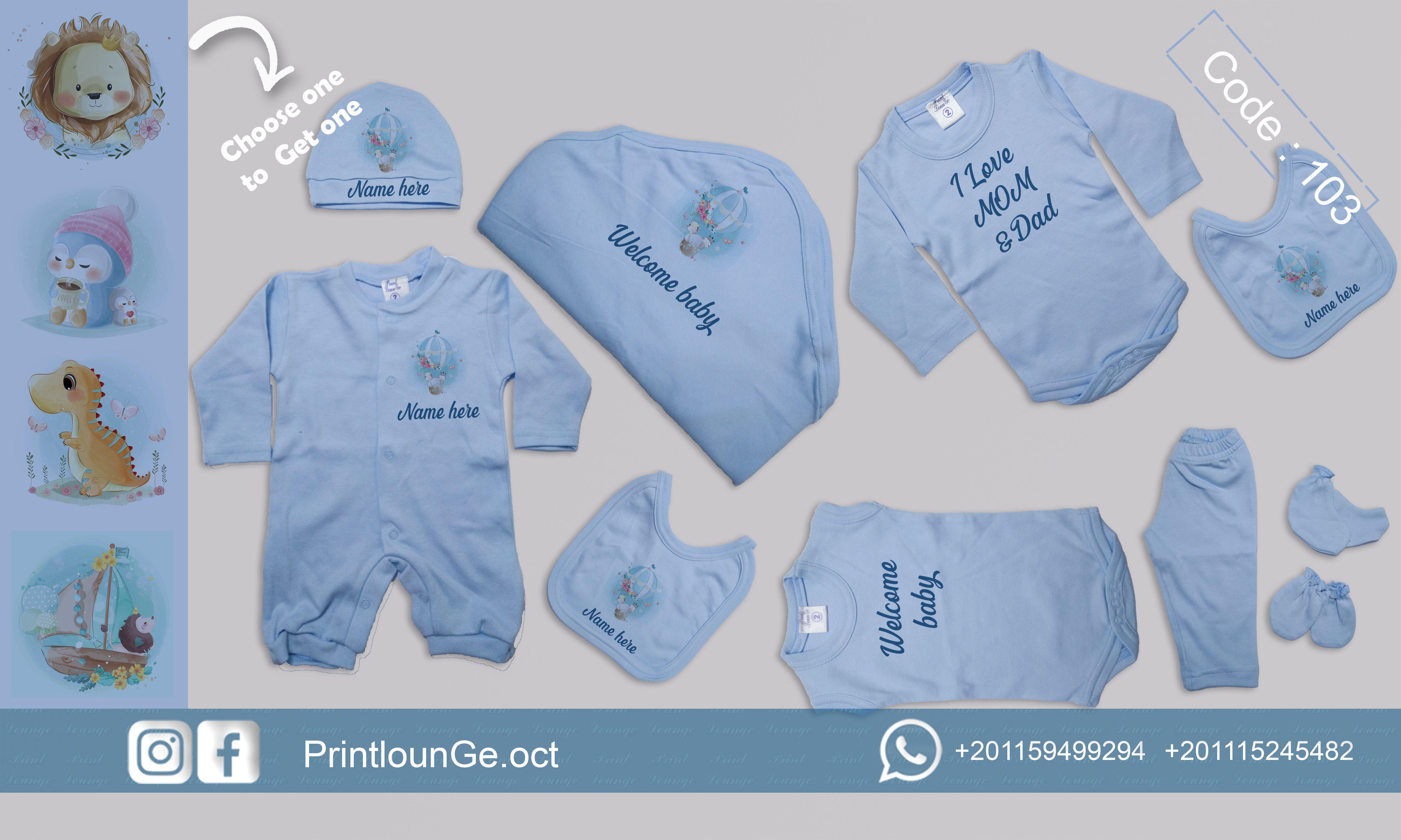Salobit Baby Bodysuit In 2020