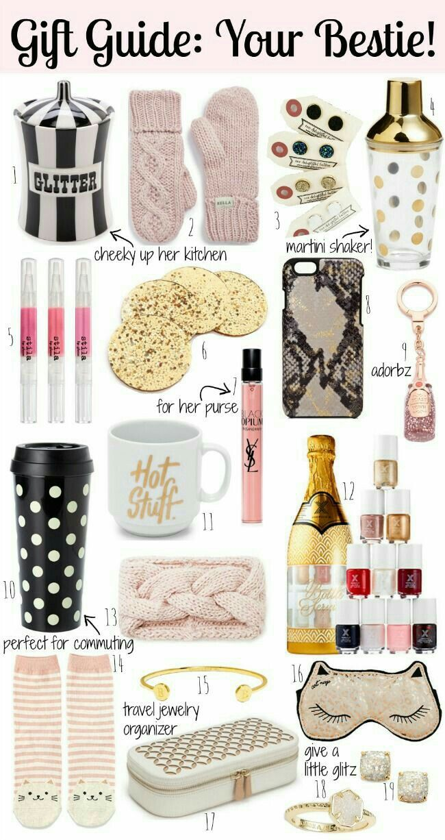 Toats Want It Gifts For Roommate Bestie Your Sister College