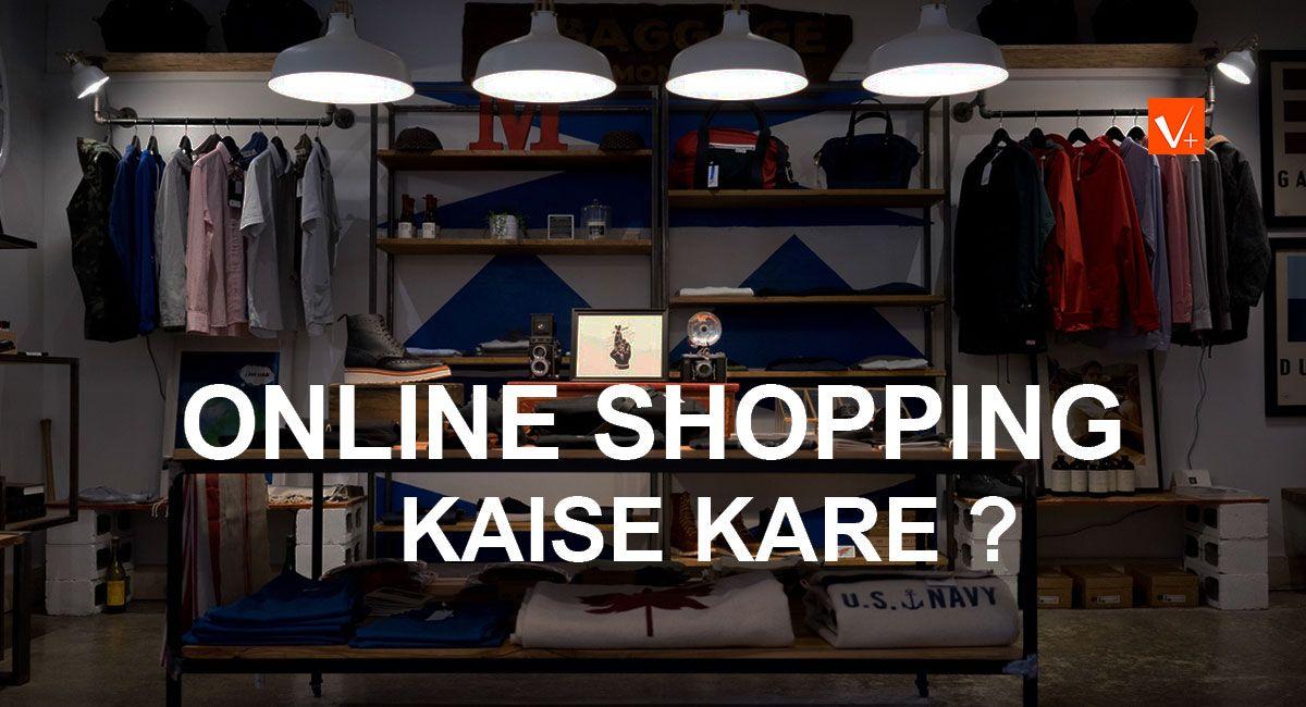 Mobili Kare ~ Online shopping kaise kare internet website