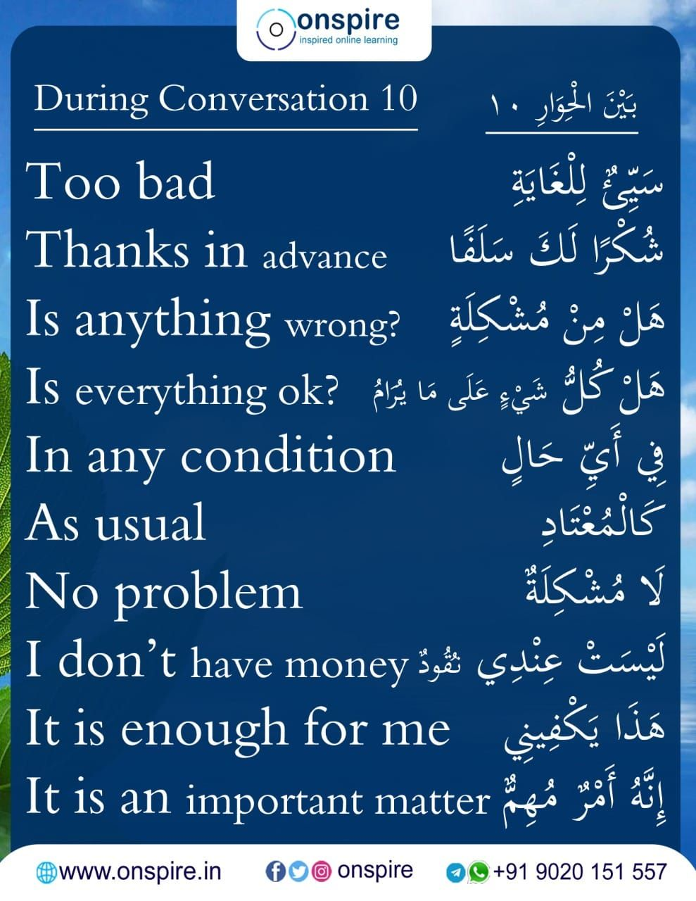 Pin By Hsrm On Arabic English Vocabulary Words Learn English English Language Learning
