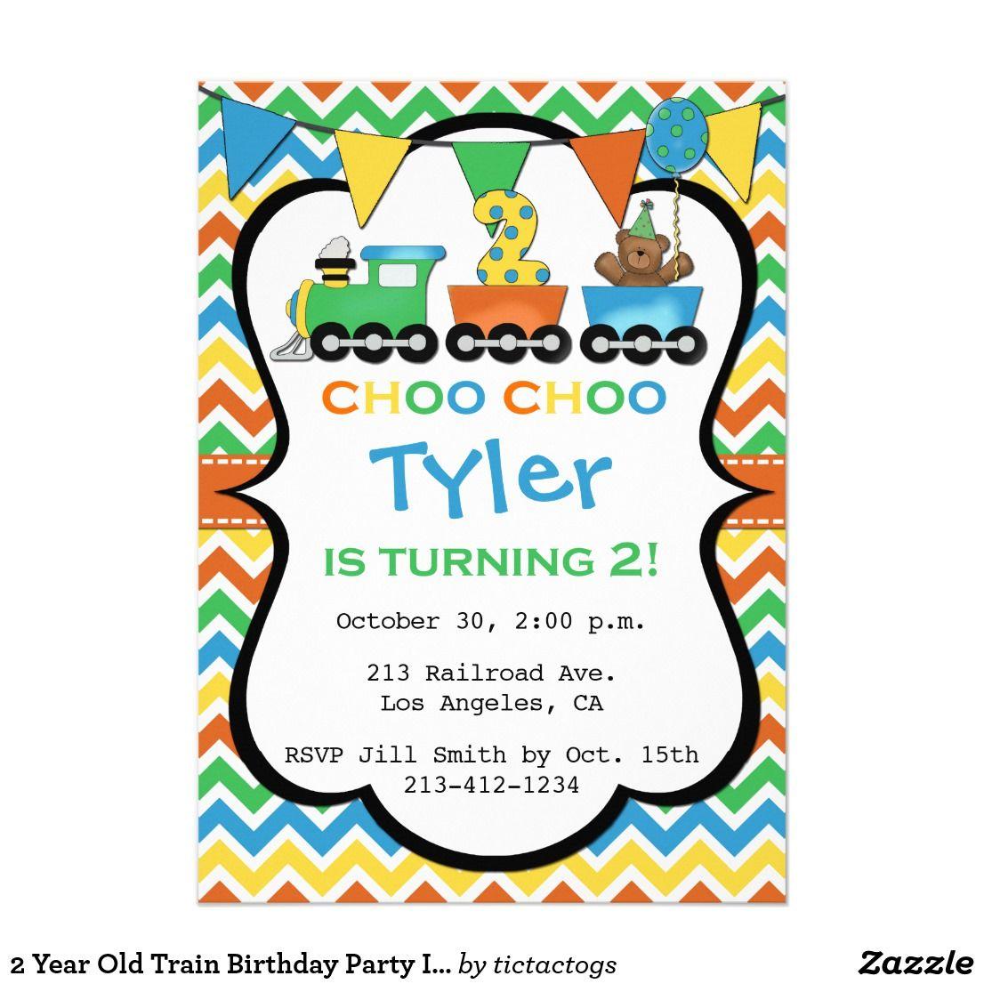 2 Year Old Train Birthday Party Invitation