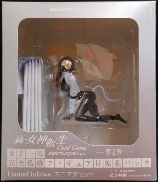looking for a Nekomata figure for an old friend. id love to surprise her with her with it. im not rich but i will pay what i can. here is the figure im looking for. i believe it is apart of the Nocturne figure series. imgur.com/vJgfGzF - http://ift.tt/2nTkrUf