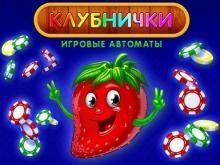 официальный сайт вулкан игровые автоматы на деньги мобильная версия