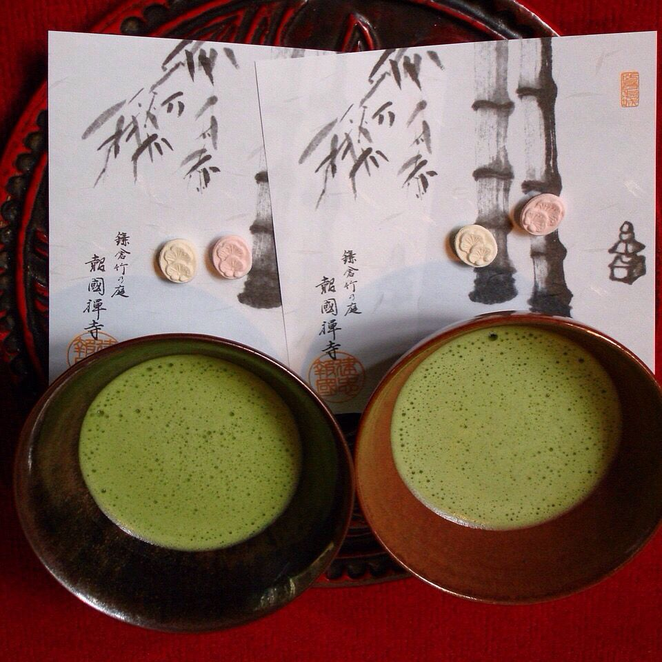 Matcha for a Monday. Have great week! #tea #matcha