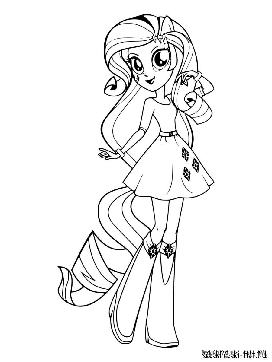 Pin By Yulia Sylwia On Boyama Sayfalari In 2020 My Little Pony Drawing My Little Pony Printable My Little Pony Coloring