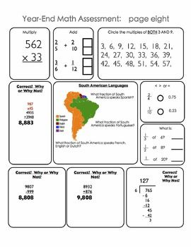 Common core aligned 8 page end of year math assessment for fourth 4th grade end of year math assessment free fandeluxe Gallery