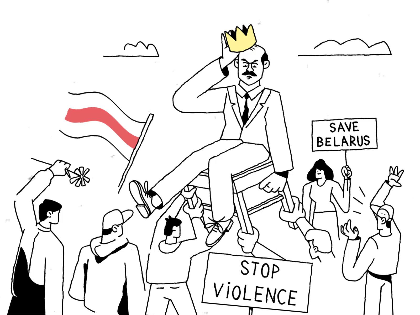 Go Away Save Belarus By Oleh Harlamov 2020 Animated Illustration Belarus Character Democracy Demonstr Digital Illustration Illustration Cancer Patients