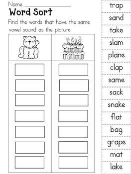 Wonders 2nd Grade Start Smart Reading Activities (With