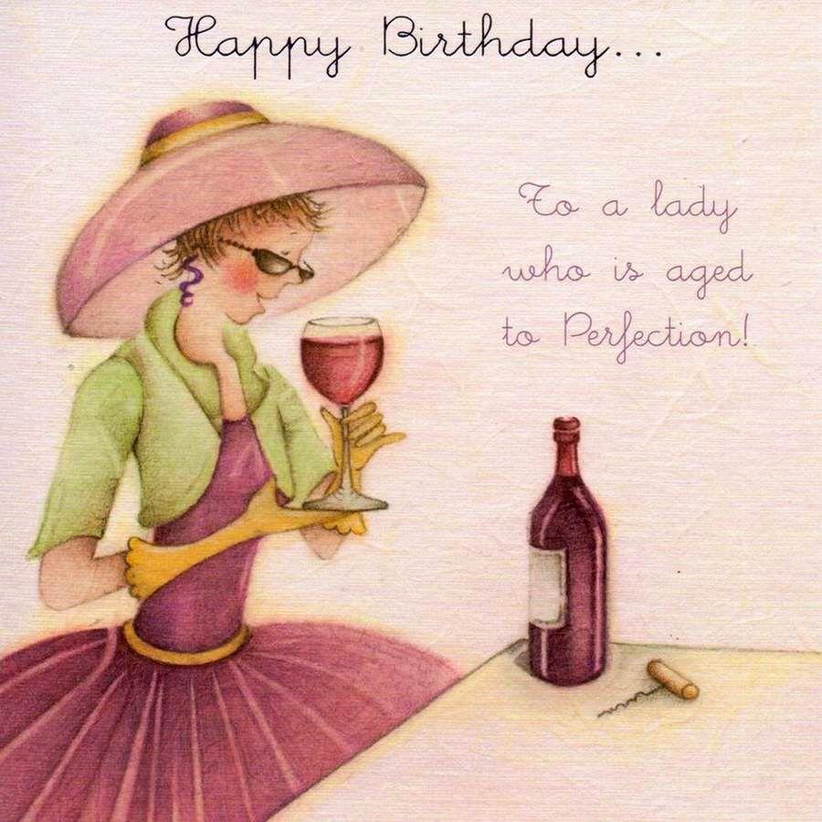 Открытка с днем рождения бизнес леди