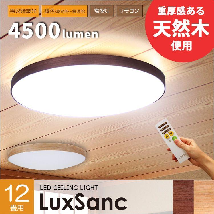 2018 年の「照明 LED シーリング...