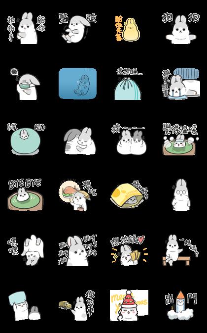 Machiko Rabbit Too Cute LINE Sticker Cute stickers
