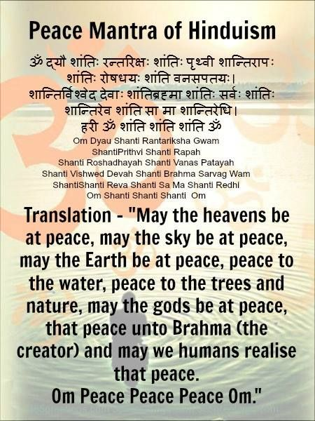 The Shanti Mantra is chanted after every Hindu ritual, we