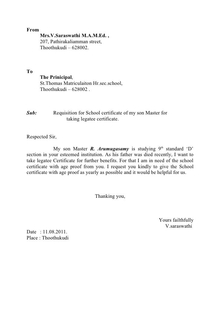 requestion letter school certificate training certification - letters of request format