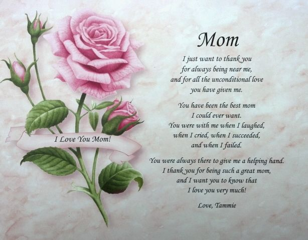 mom poem personalized card valentines day gift idea for mother red rose print - Valentines Day Gift For Mom