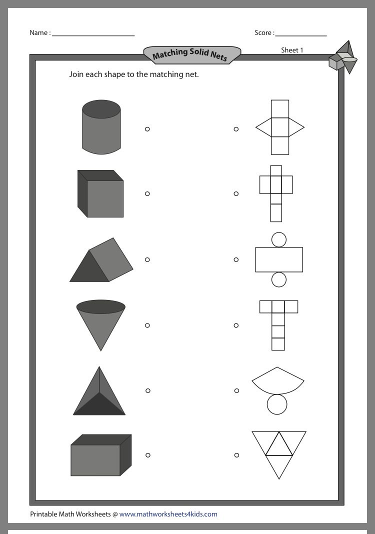 Pin by Hanit Schuldenfrei on גאומטריה   Shapes worksheets [ 1068 x 750 Pixel ]