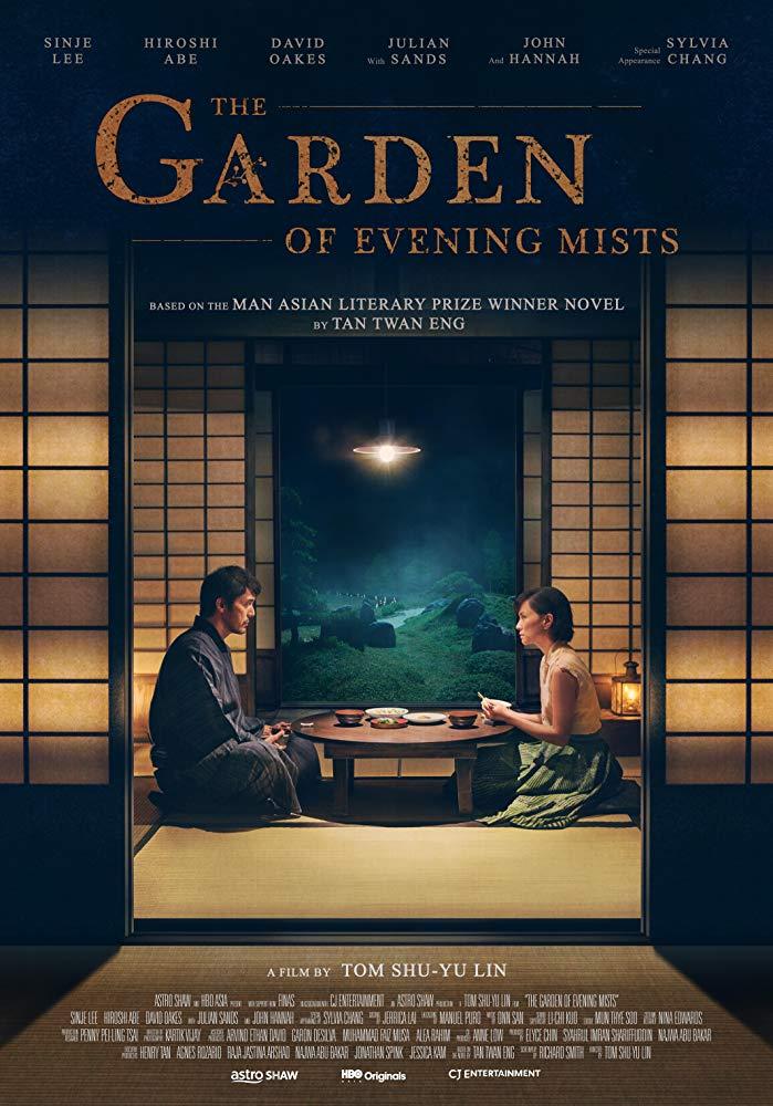 夕霧花園 (2019) 阿部寬、李心潔 in 2020 Mists, Love film, Movie sites