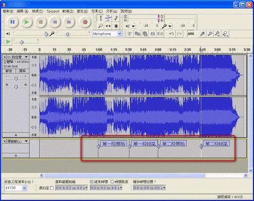 Audacity Portable 中文可攜免安裝版 ~ 免費錄音,去人聲,音樂編輯剪接軟體 | Periodic table, Technology, Multimedia