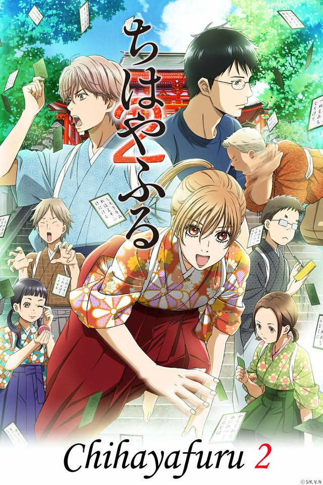 Chihayafuru, Season 2! I am anticipating for Taichi to
