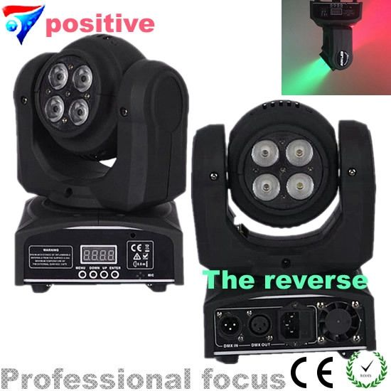 Good 2015 New RGBW Two Side Wash Light For DJ Stage Light Moving Head Light