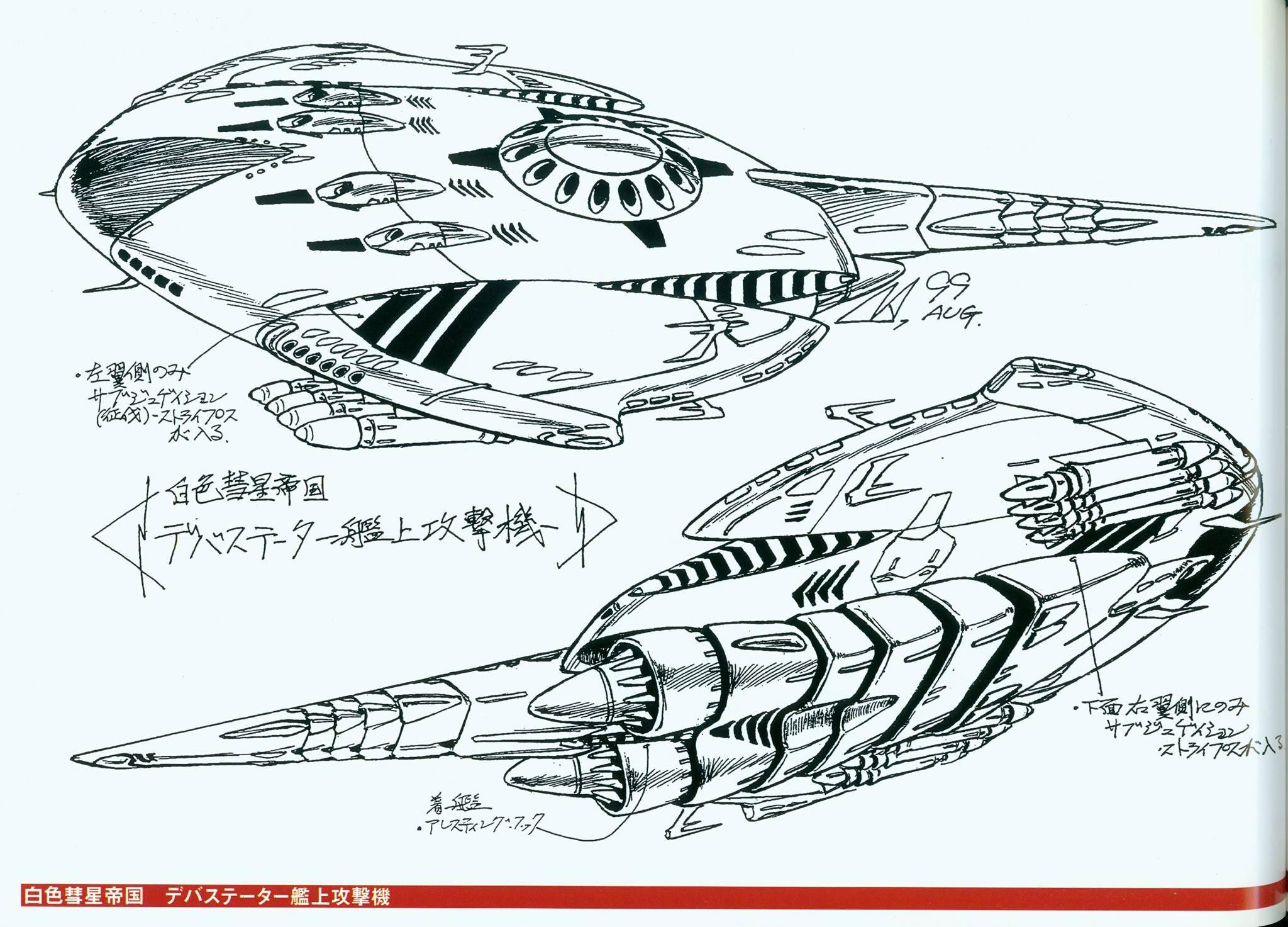 Awesome Art Archive Kazutaka Miyatake's Playstation