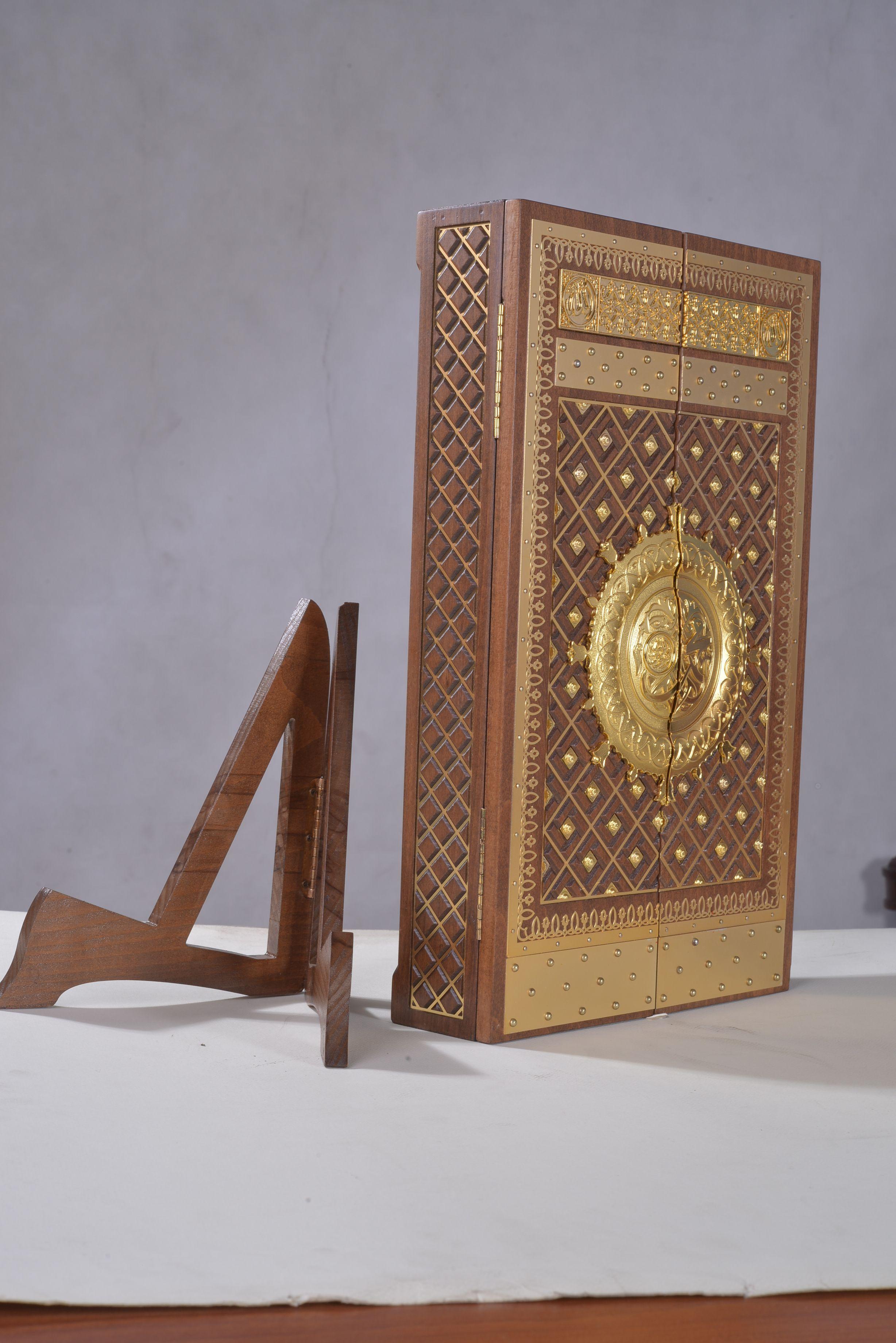 Door Of The Madina Al Mnorah بــاب المسجـد النبــوي الشريــف المــدينــة المنــورة Home Decor Decor Bookends