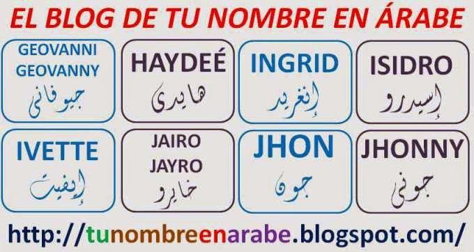 Nombres En Arabe Geovanni Haydee Ingrid Isidro Tu Nombre En árabe