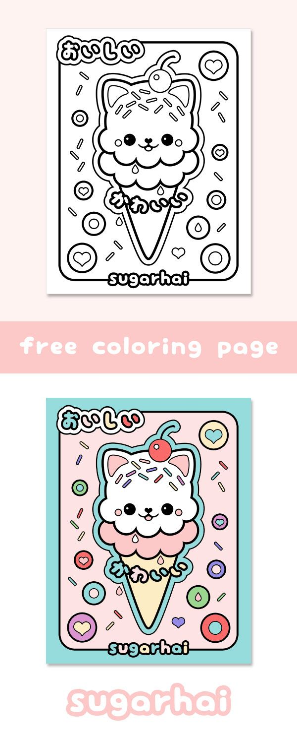 Free coloring pages kitty cats