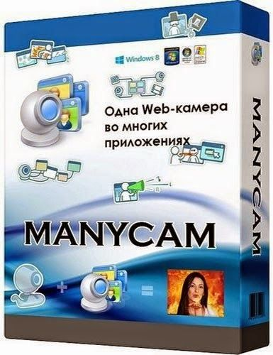 hackinggprsforallnetwork: Manycam 4 1 1 4 Pro Crack is Here
