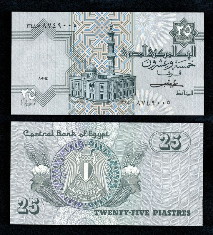 1998 Egypt 25 Piastres Uncirculated Egyptian Note