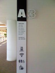 image for SAP America Corporate Headquarters
