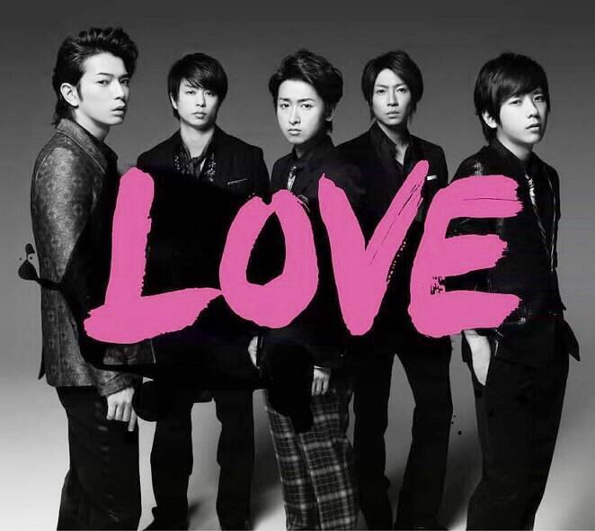 arashi love album cover 2013 limited edition version 嵐 ジャケ写 嵐 アラフェス