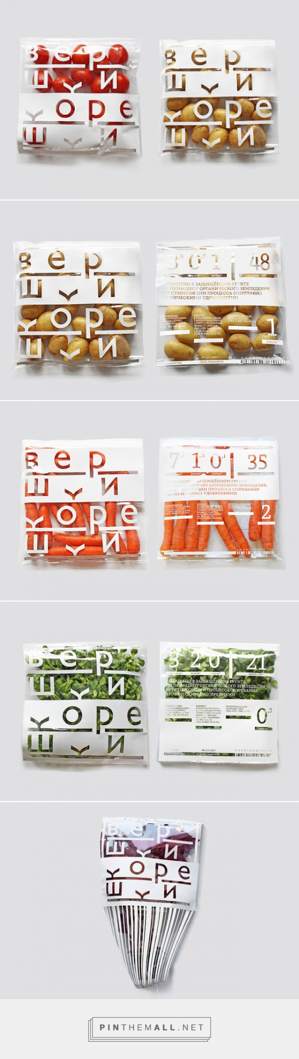 Tops/Roots (Student Project) on Packaging of the World - Creative Package Design Gallery... - a grouped images picture - Pin Them All