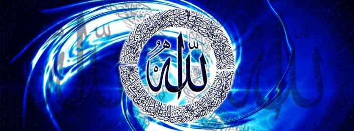 Free Download ALLAH Names HD Wallpapers For Desktop U2013