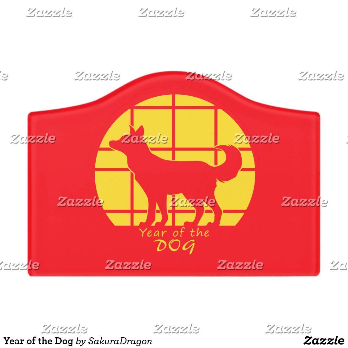 Year Of The Dog Door Sign Yearofthedog Zodiac Chinesenewyear