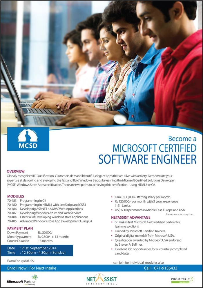 A Microsoft Certified Software Engineer Software
