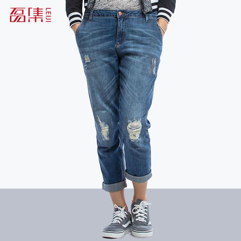 9563ae03bb916 New fashion Plus size women joker jeans pants Big yards loose BF wind  straight boyfriend jeans female jeans woman pants 4XL 5XL