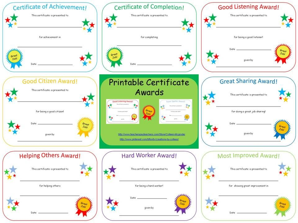 certificate awards editable creations by colleen my tpt store