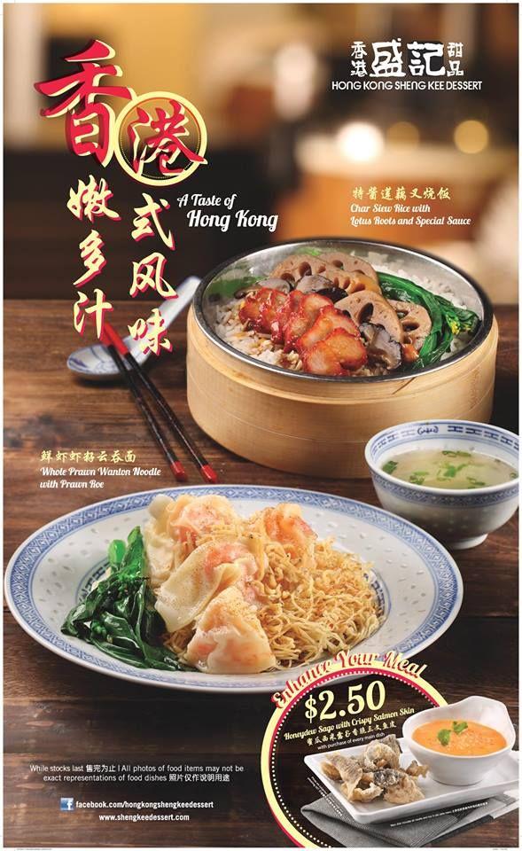 Thai Victor Food