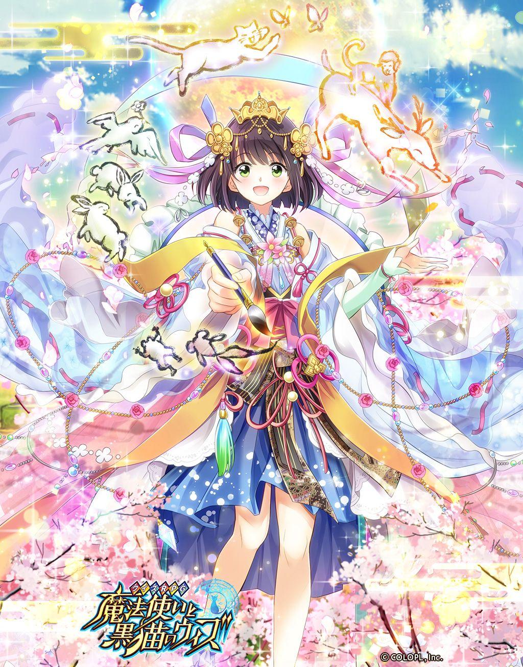 最高の壁紙 最も検索された Iphone6 壁紙 かわいい Anime Phim