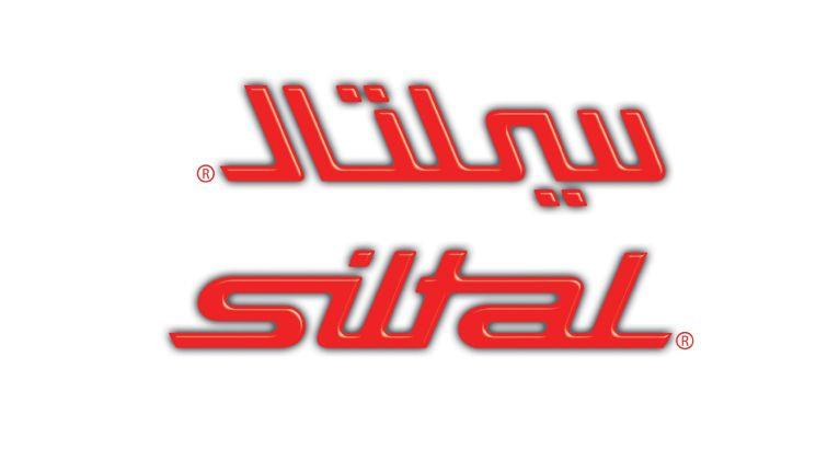 صيانة ثلاجات سيلتال بالاسكندرية 01062625363 01128991004 Alexandria