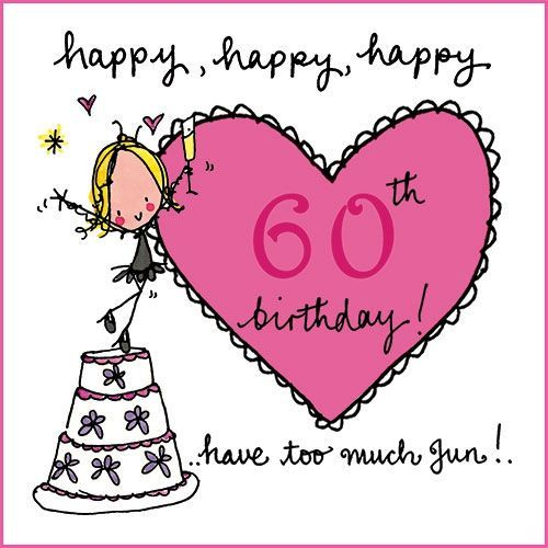 Pin by Kathie MundaySanks on BIRTHDAY – Special 60th Birthday Cards