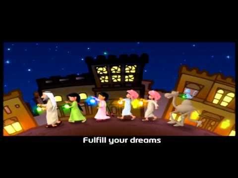 فيديو كليب شلة دانة نور فانوسك لشهر رمضان الكريم Ramadan Kareem Dreaming Of You