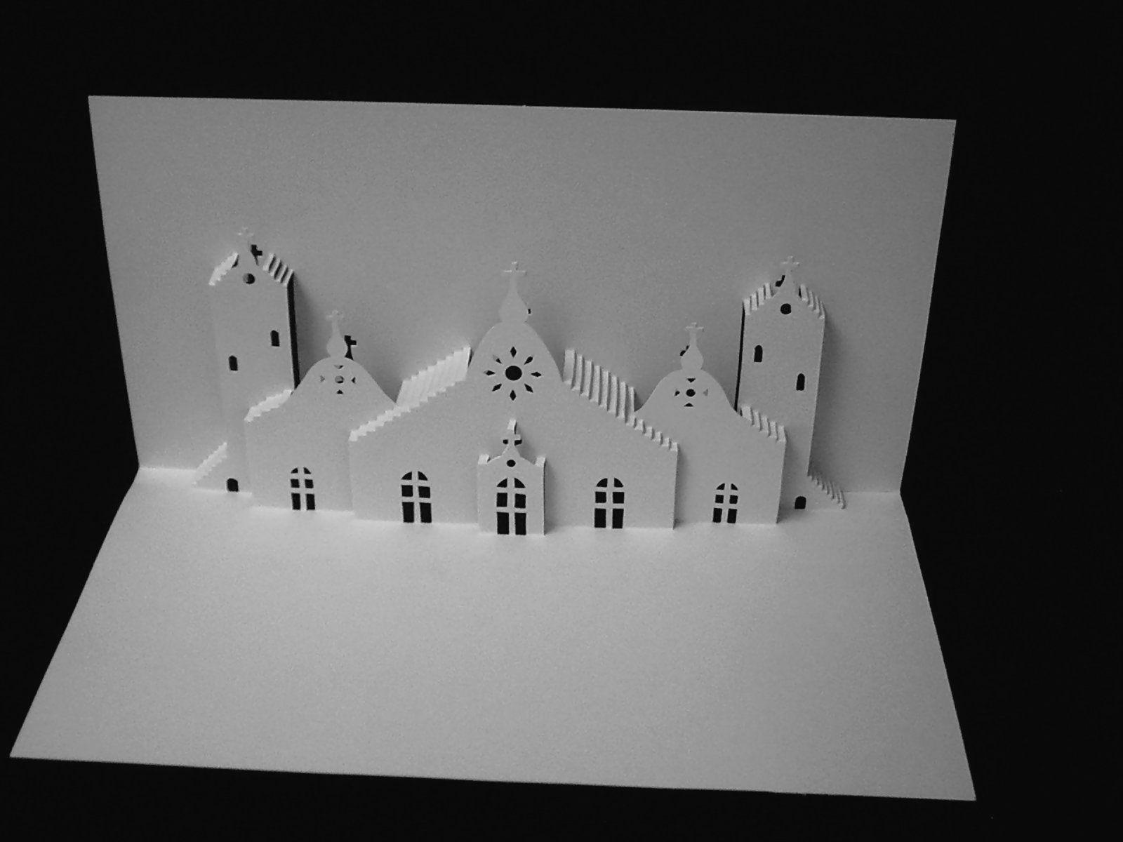 Открытки из бумаги киригами, картинка аву для