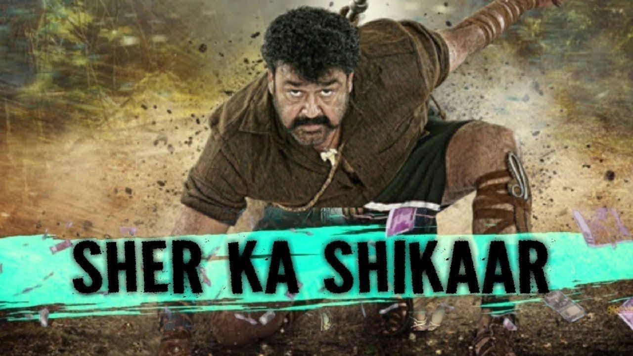 Sher Ka Shikar 2018 Puli Muruga New Released Full Hindi Dubbed