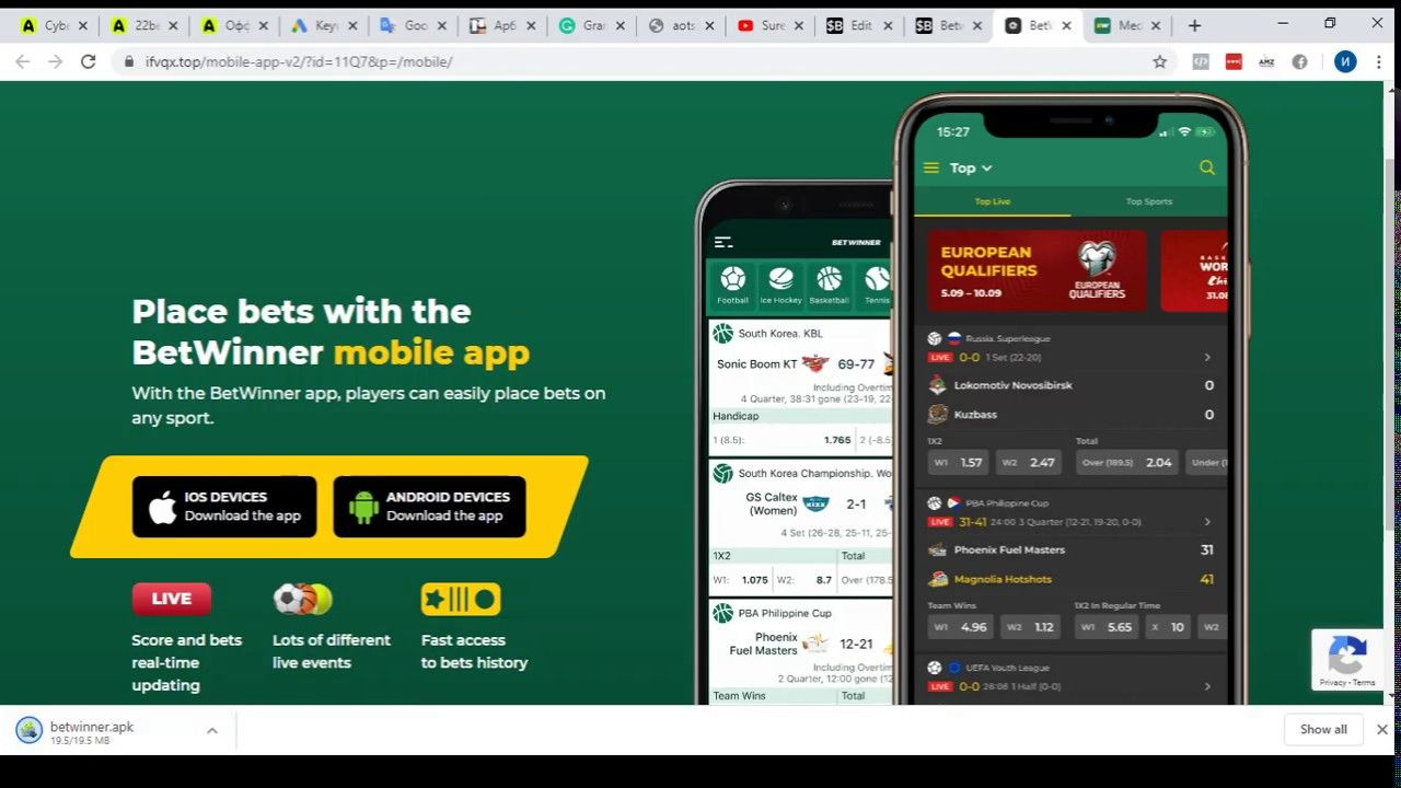 How to download betwinner apk in 2020 to your computer and