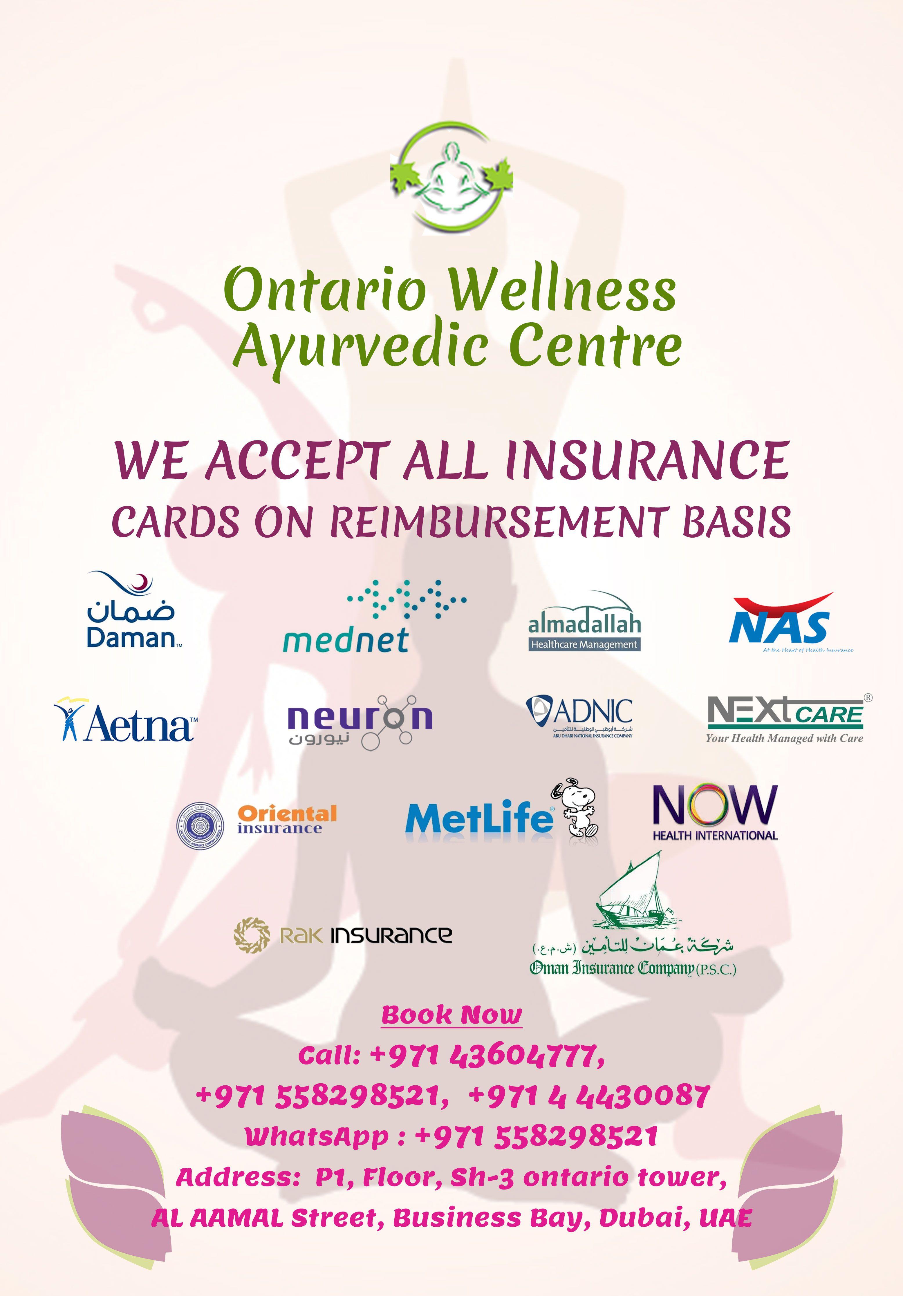 Ontario Ayurvedic Wellness Center Llc We Accept All Insurance Card