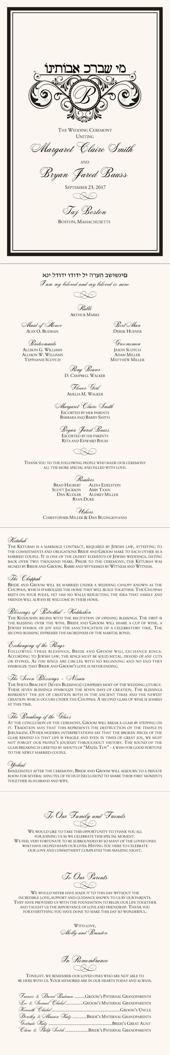 Me She Barach Jewish Wedding Programs Wedding Programs Wedding